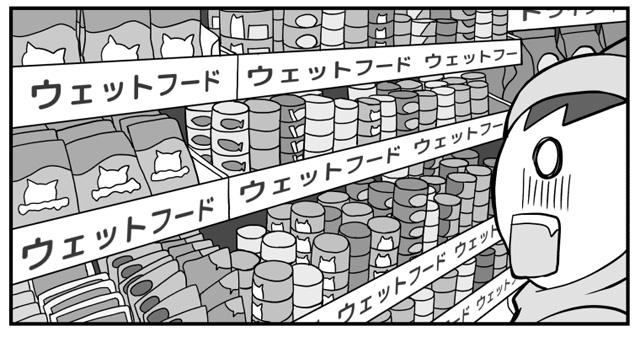 商品陳列棚